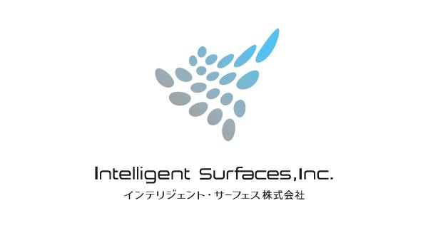 インテリジェント・サーフェス株式会社