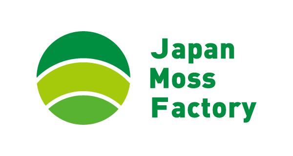 株式会社ジャパンモスファクトリー
