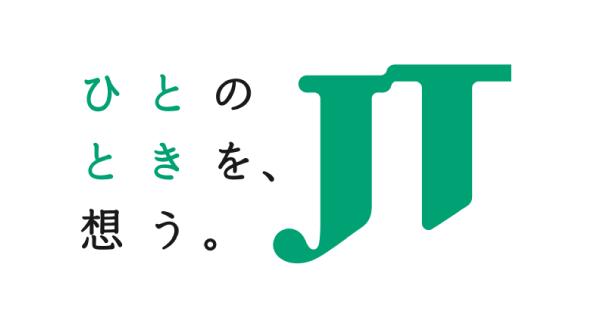 日本たばこ産業株式会社