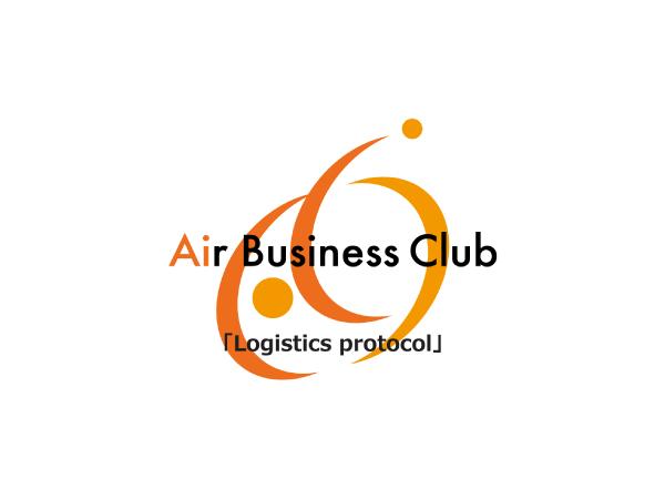 株式会社 Air Business Club